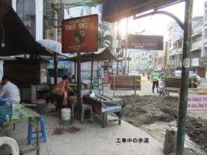 工事中の歩道